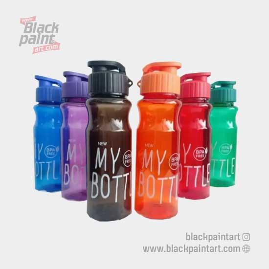 My Bottle 2 PVC 500ml